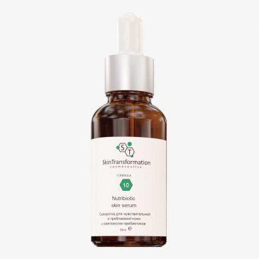 Сыворотка для чувствительной и проблемной кожи с комплексом пребиотиков – Формула 10