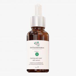 Сыворотка успокаивающая для гиперчувствительной кожи – Формула 11