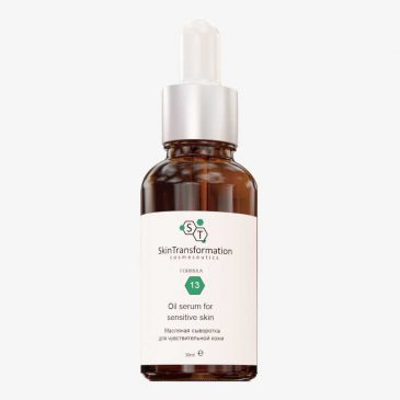 Масляная сыворотка для чувствительной кожи – Формула 23