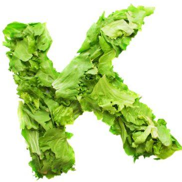 Интересное о витамине К