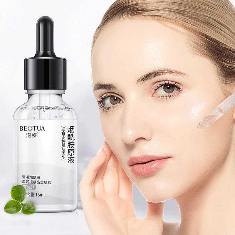 увлажняющие сыворотки для лица с глицерином