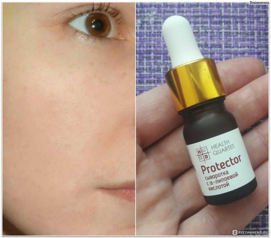Антиоксидантные сыворотки для лица с Альфа-липоевой кислотой (АЛК)